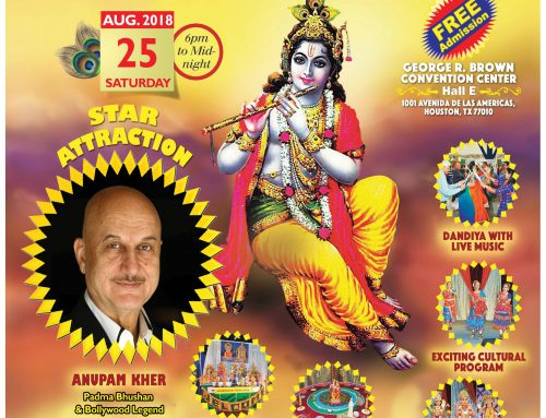 Janmashtami Celebrations 2018