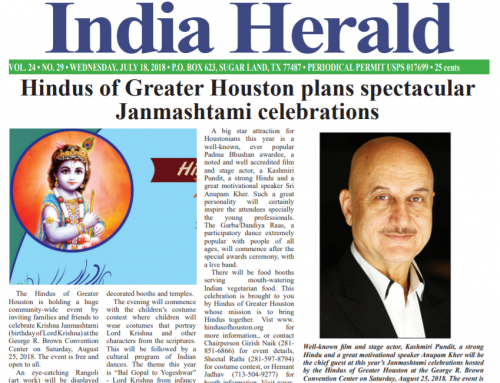 Hindus Of Greater Houston Plans Spectacular Janmashtami Celebrations 2018
