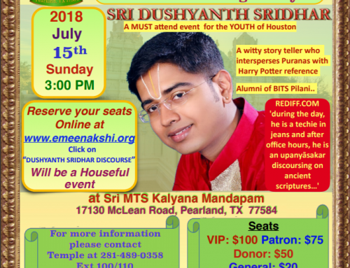 Dushyant Sridhar's Discourse at Meenakshi Temple