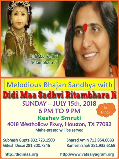 Melodious Bhajans by Didi Maa