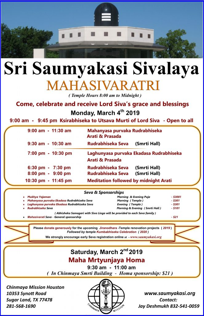 MahaShivratri March 2nd and 4th , 2019