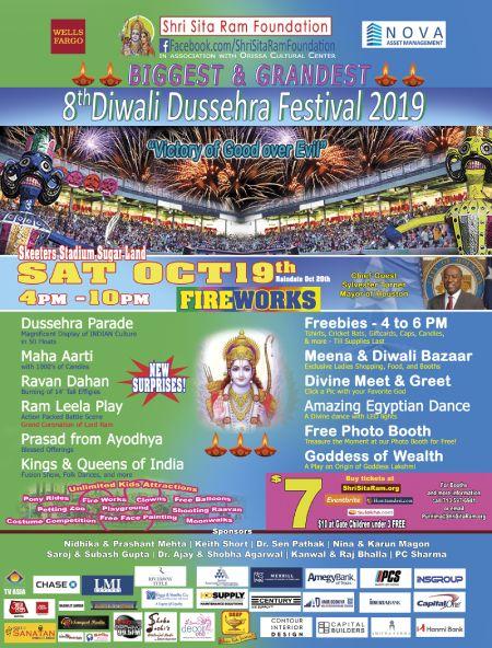 2019 Diwali & Dussehra Poster