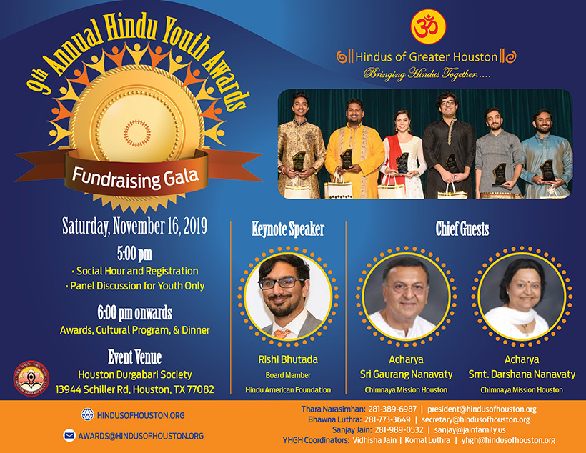 9th Annual Hindu Youth Awards