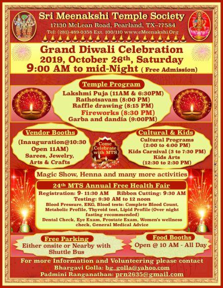 Sri MTS Diwali