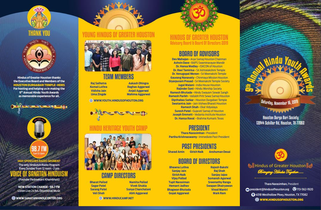 Youth Awards & Fundraising Gala
