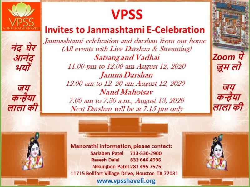 VPSS Janmashtami
