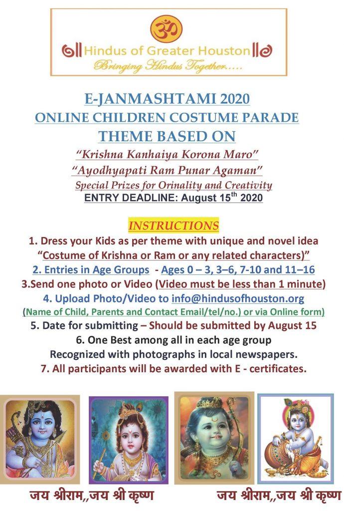 HGH E-Janmashtami 2020 Instructions
