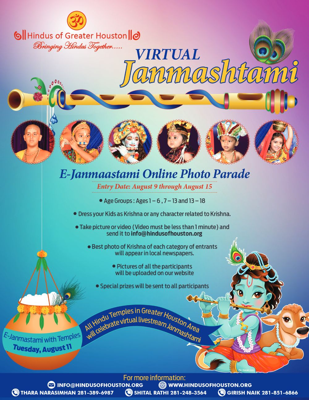 HGH Virtual Janmashtami