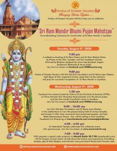 Ram Mandiir Bhumi Pujan