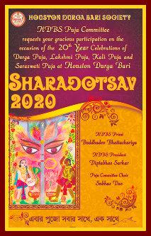Sharadnavrathi HDBS