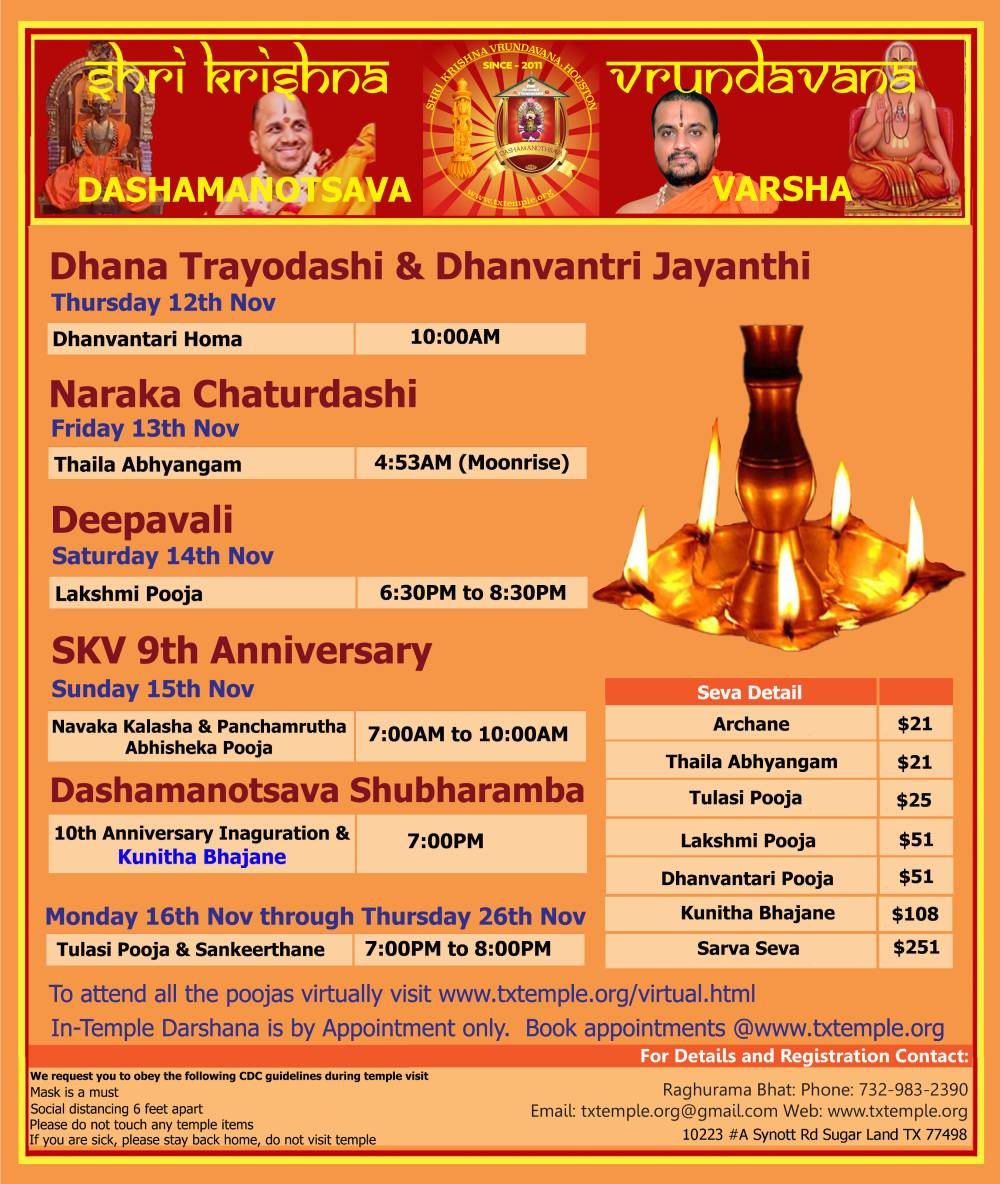 Dashamanotsava