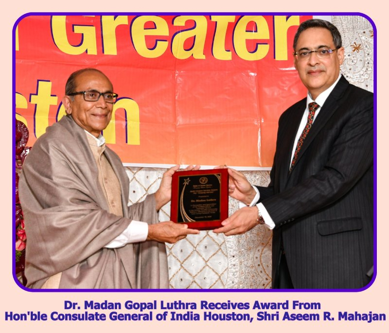 Dr Madan Luthra Awarded by Shri. Aseem Mahajan