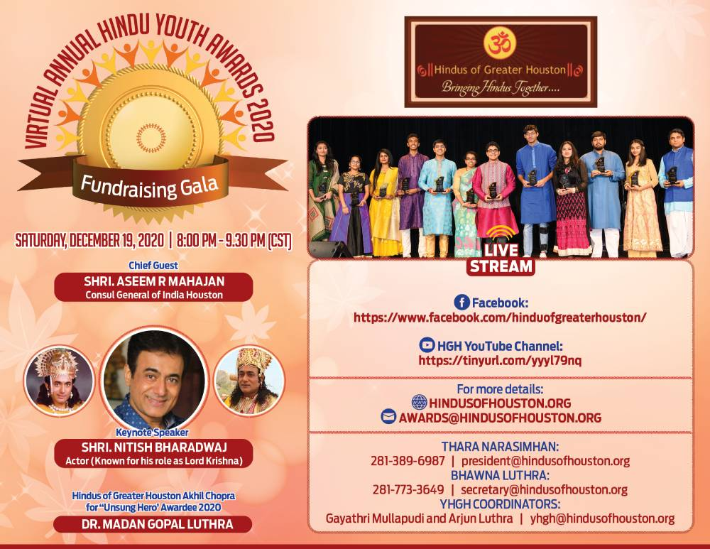 Virtual Annual Hindu Youth Awards