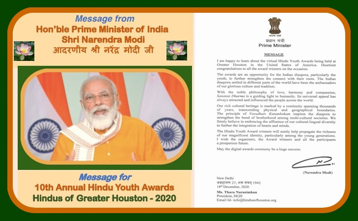 PM Modis Message