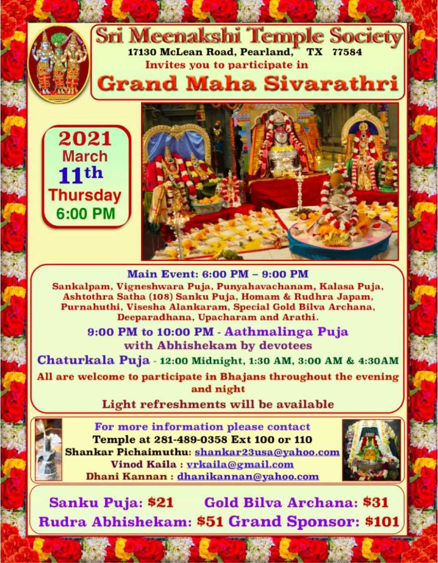 Maha Sivarathri