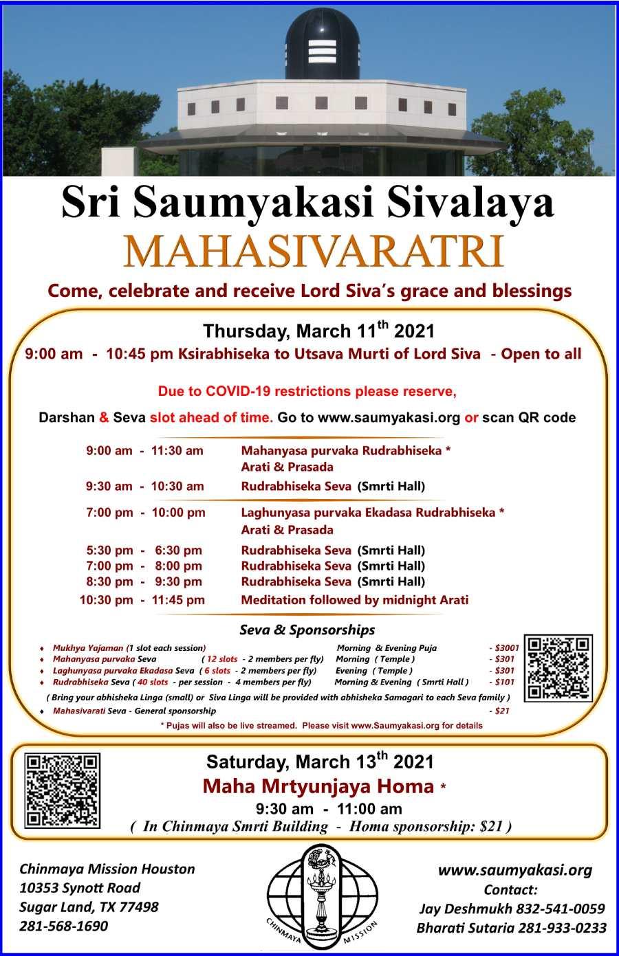 Saumyyakasi shivalaya Mahashivrathri