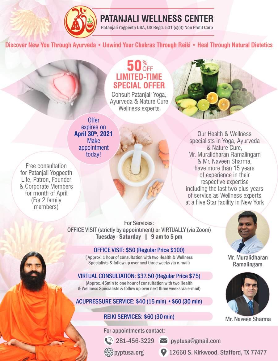 Patanjali Wellness Center