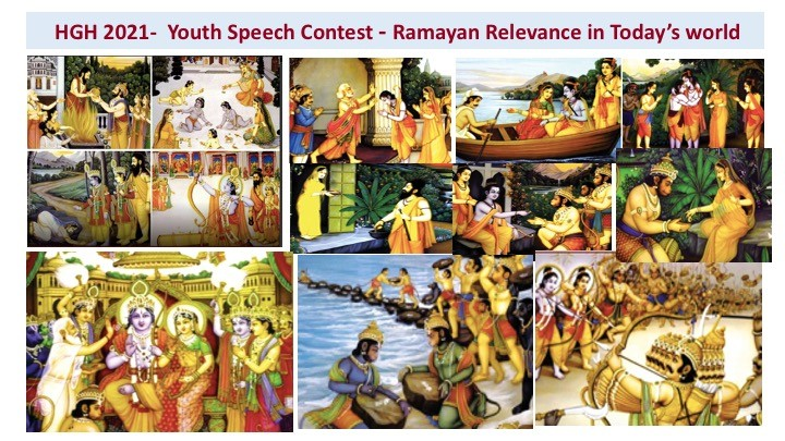 Ramayan Speech Contest