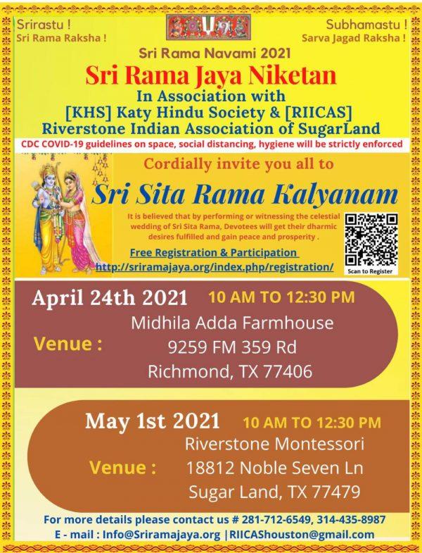 Sri Rama Jaya Niketan