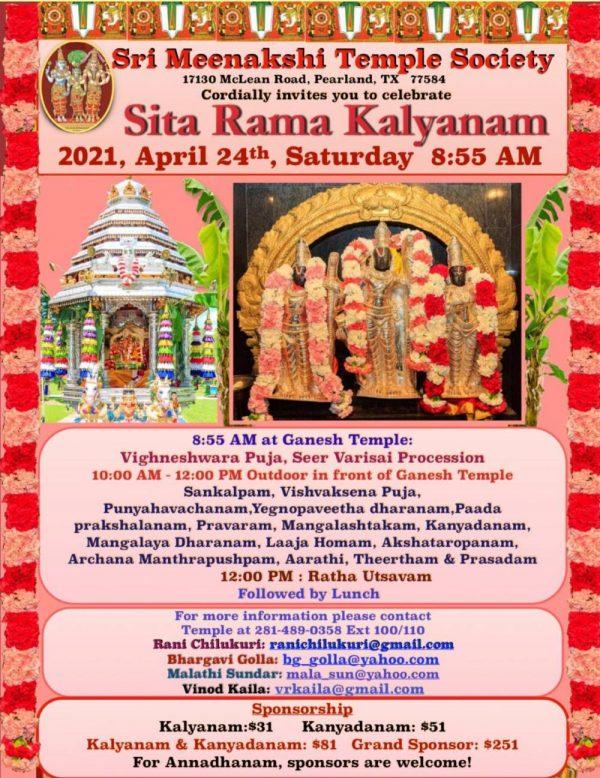 Sri Sitarama Kalyanama Meenakshi Temple