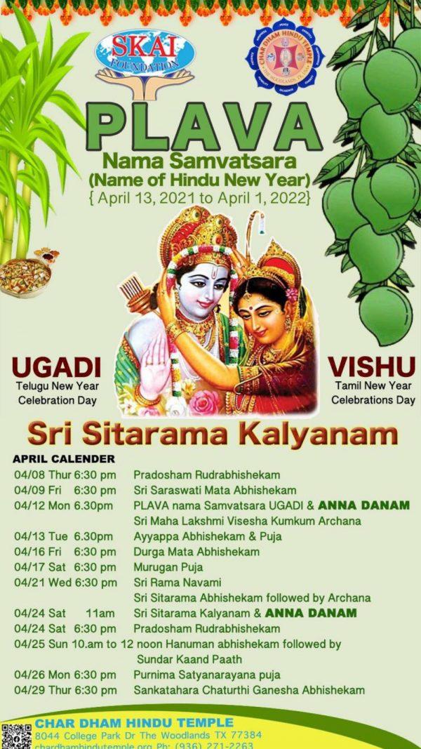 Sri Sitarama Kalyanama Skai Foundation