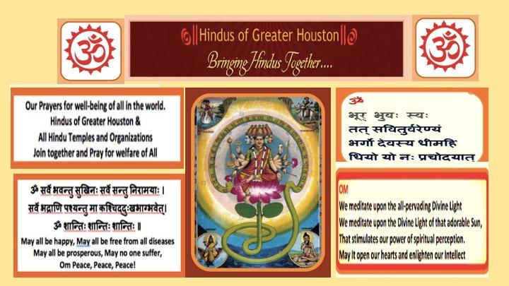 Gayathri Prayers