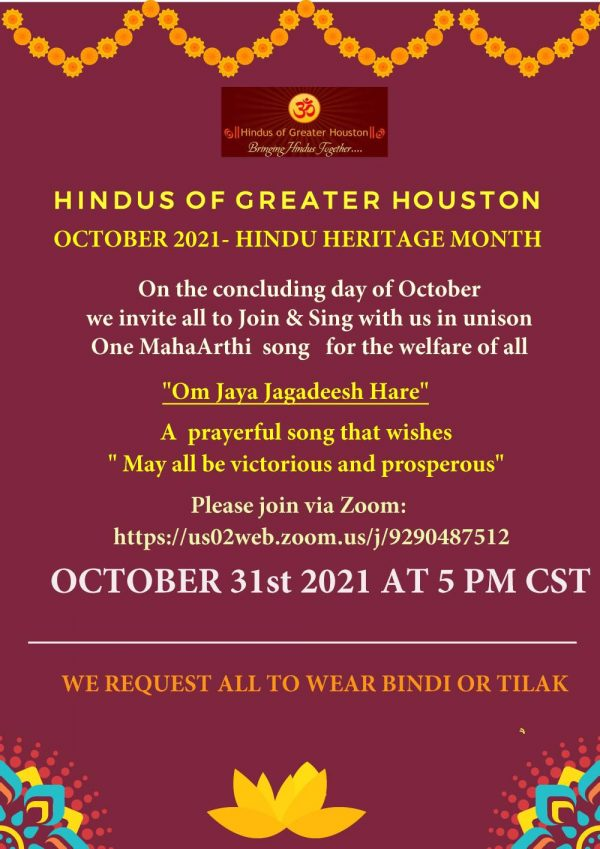 HGH Hindu Month